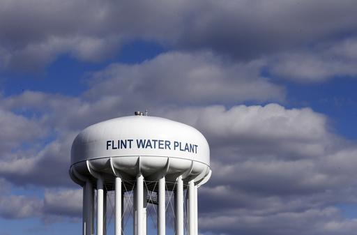 Flint, MI Water Tower