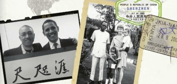 NDESANDJO book cover AN OBAMA'S JOURNEY Aug 5 2014