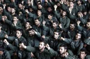 Iranian Revolutionary Guard Corps