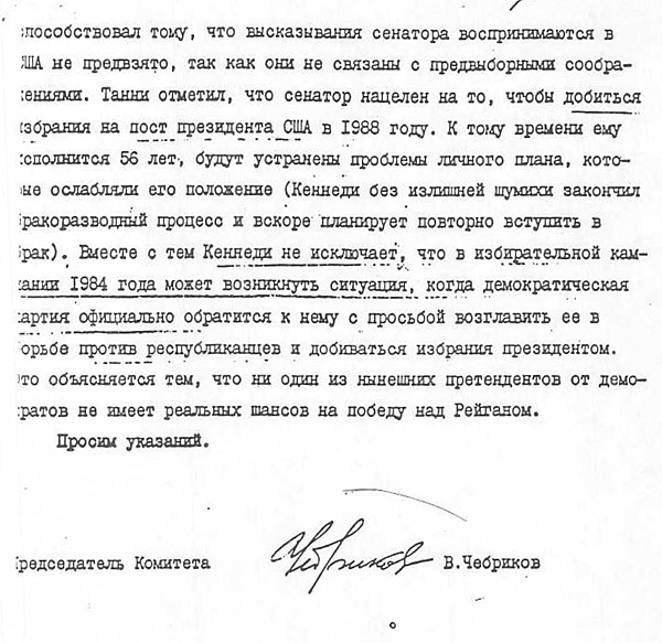 Kennedropov5