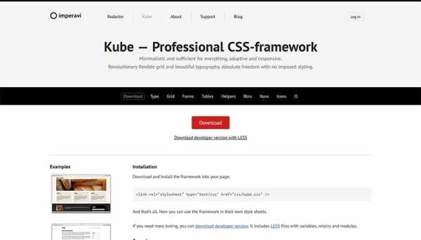 Kube Framework
