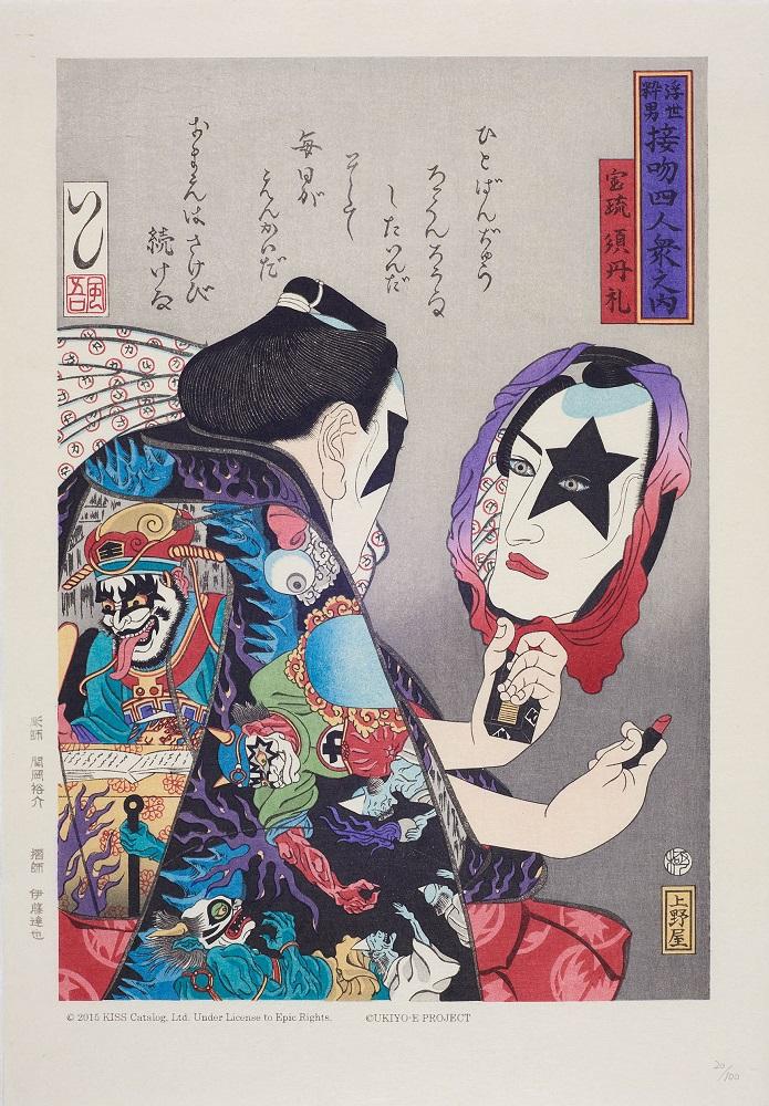 Masumi Ishikawa, Paul Stanley Ukiyo-e, Tokyo, 2015 Farbholzschnitt © UKIYO-E PROJECT
