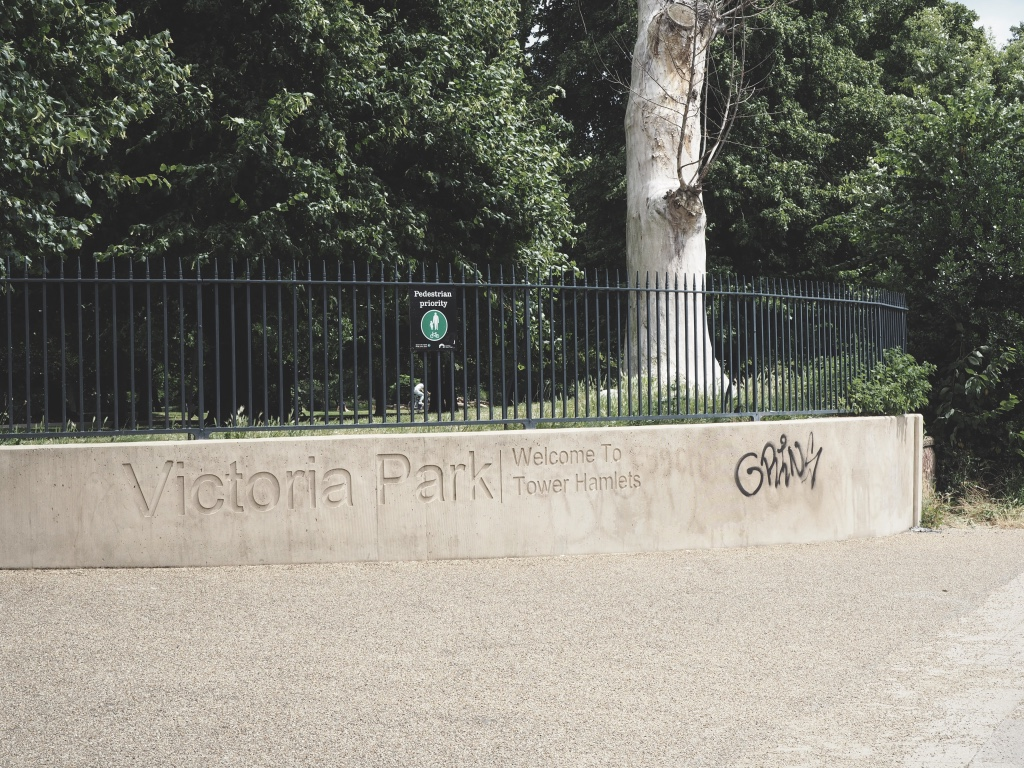 Columbia Road Tiny Trail - Victoria Park entrance