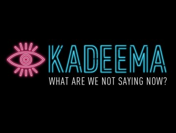what are we not saying now - kadeema - Canada - indie - indie music - indie rock - new music - music blog - wolf in a suit - wolfinasuit - wolf in a suit blog - wolf in a suit music blog