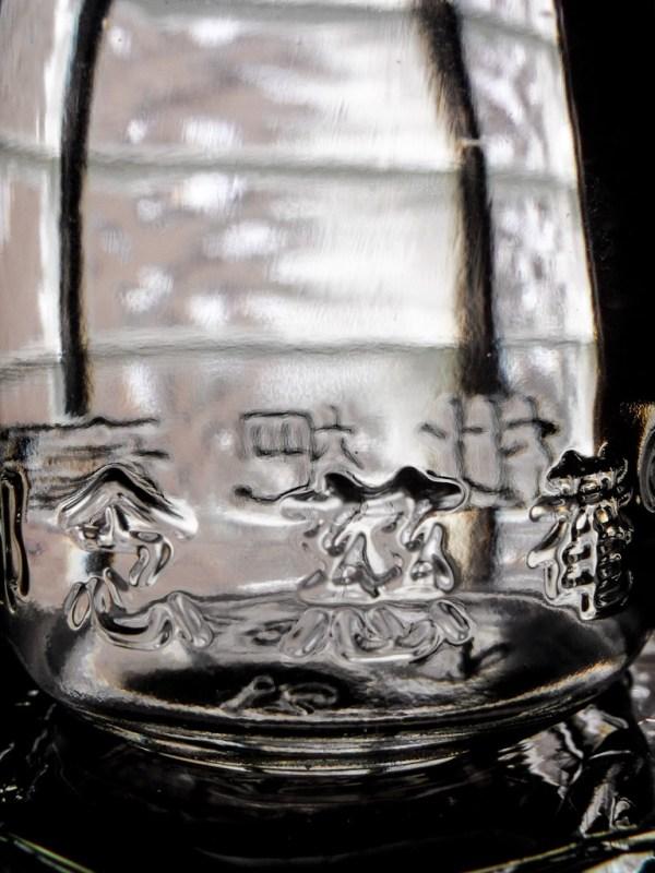 Nin Jiom Pei Pa Koa cough syrup bottle