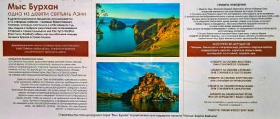 am Schamanen-Felsen auf Olchon