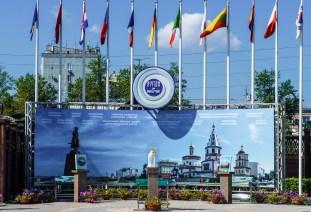 Irkutsk - die Partnerstädte