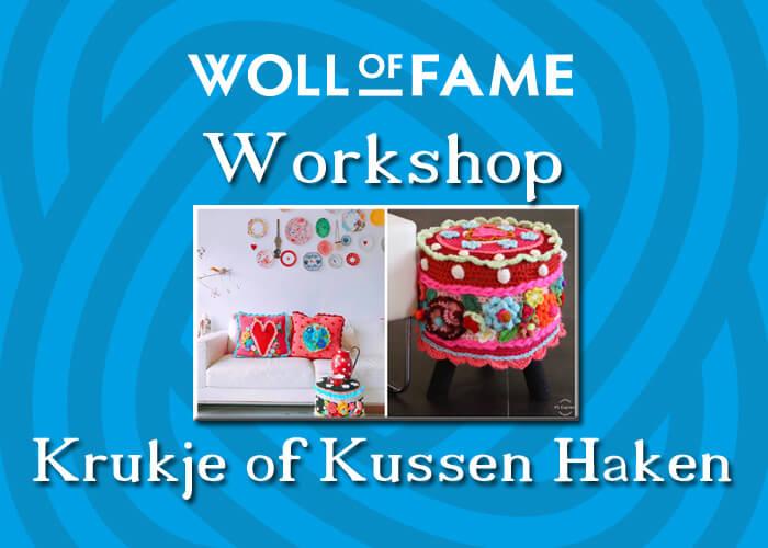 workshop krukje of kussen haken op 6 juli