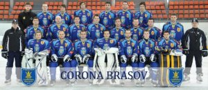 corona-brasov-2011-2012