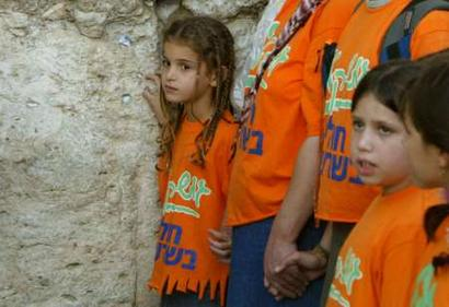 gushkatif-at-kotell-closeup