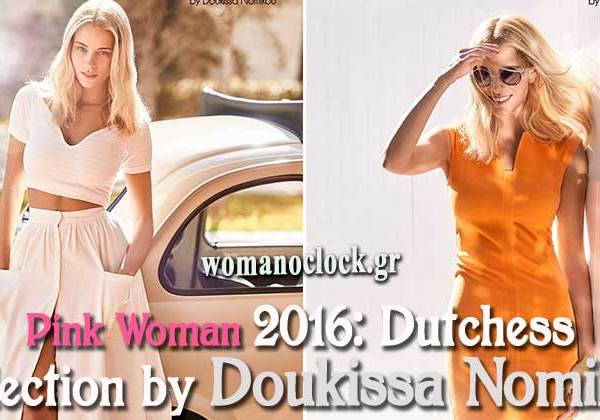 Pink Woman 2016 Dutchess Collection by Doukissa Nomikou (3)