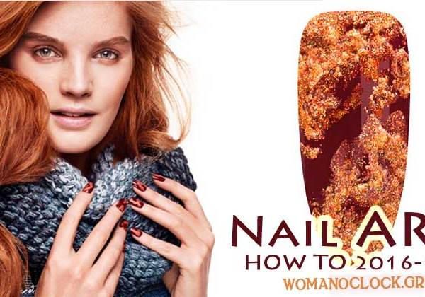 Burgundy Foil: το Nail Art της CND που θα Αγαπήσεις αυτό το Φθινόπωρο