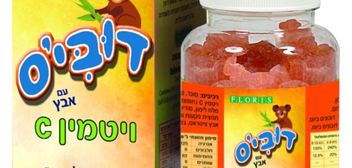 דוביס ויטמין סי לילדים