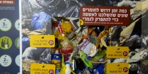 גלגולו של פלסטיק - תערוכה ירוקה במוזיאון האדם והחי @ הפארק הלאומי, רמת גן