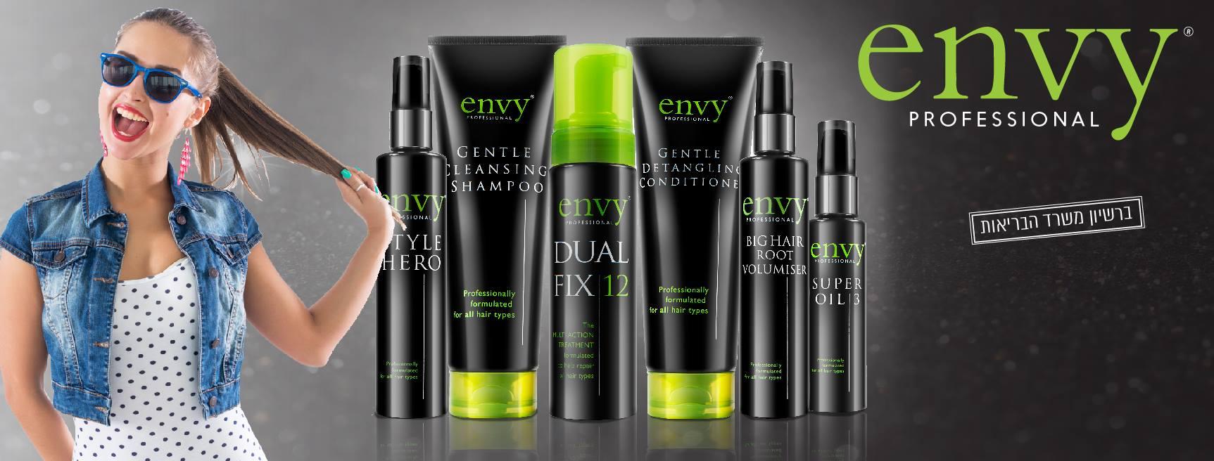 מוצרי ENVY PROFESSIONAL