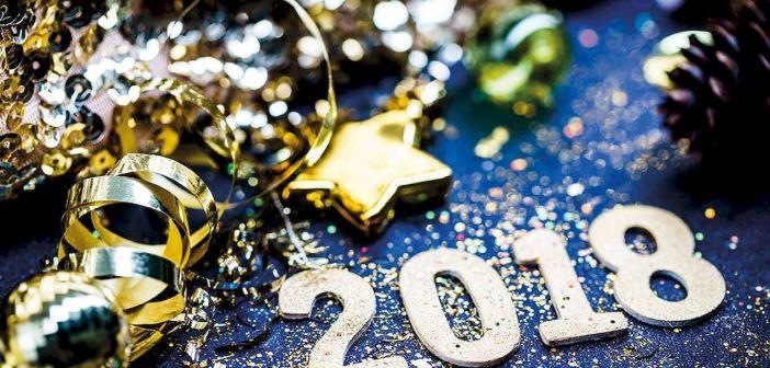 המראה הזוהר למסיבות סוף השנה - 2018