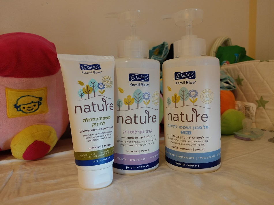 מוצרי קמיל בלו nature של דר פישר לתינוקות