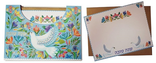 אגרות 17.5X13 10 בסט+ מעטפות רהש מינה יונת שלום ופרחים של חברת פלפוט