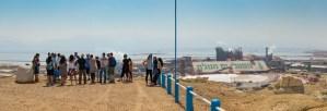 ביקור במפעלי כיל ים המלח - כניסה חופשית @ ים המלח