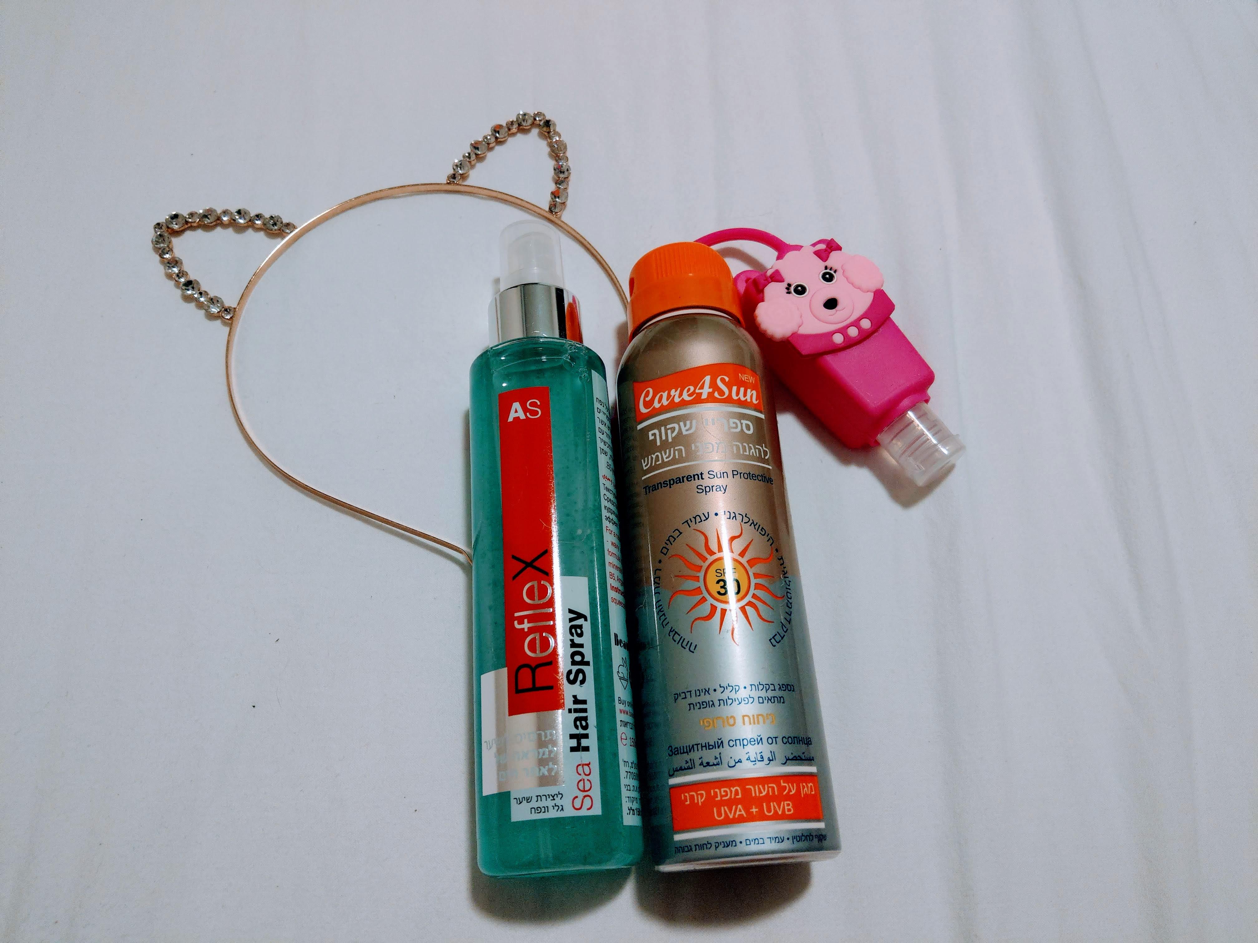 מוצרים של ביוטיקייר לעור ולשיער
