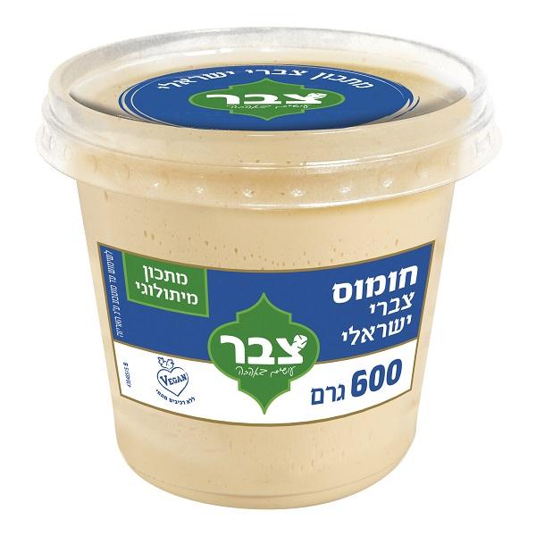 חומוס צבר במהדורה ישראלית