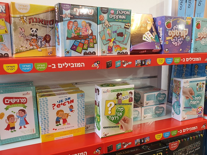 משחקי קופסה ולמידה