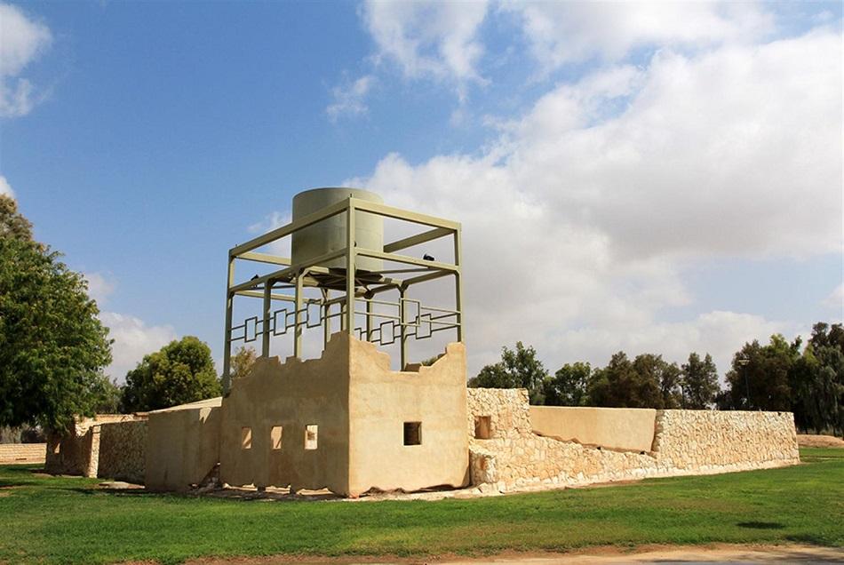 מצפה בית אשל