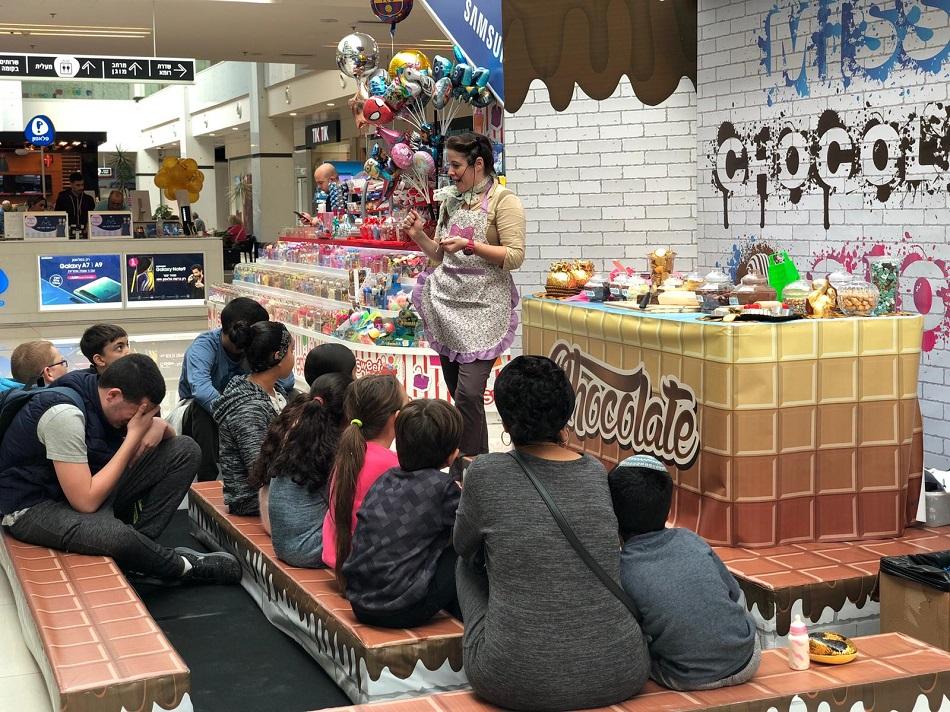 פסטיבל השוקולד בבאר שבע