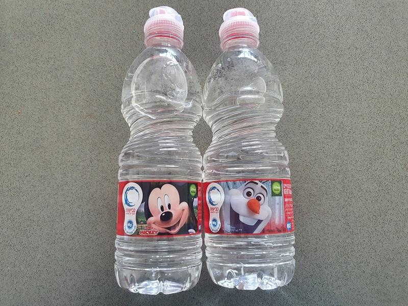 מים נביעות - מהדורת דיסני