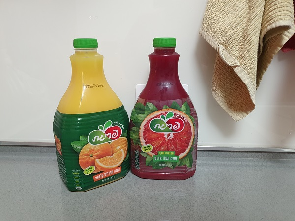 פריגת סחוט טבעי - תפוז אדום