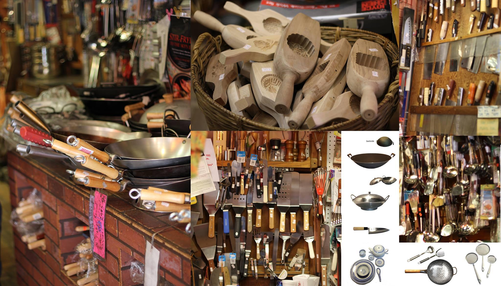 The Wok Shop – San Francisco kitchen supplies