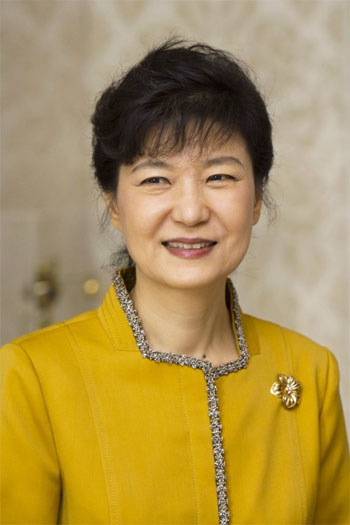 Park Geun Hye One Of The Most Powerful Women In The World