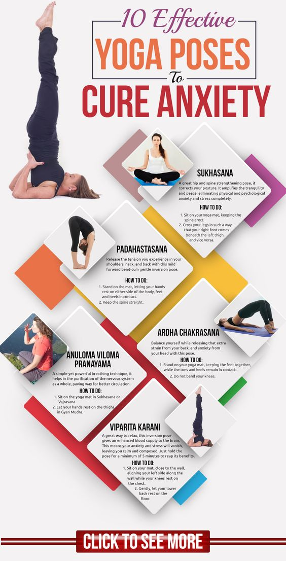 effective yoga poses to cure anxiety