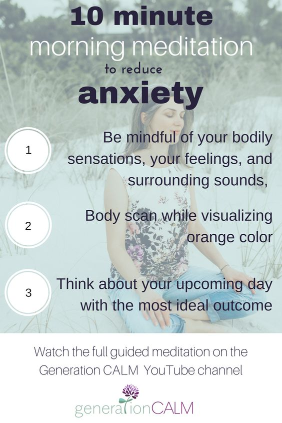 morning meditation to reduce anxiety