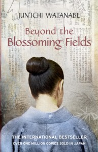 Junichi Watanabe's Beyond The Blossoming Fields