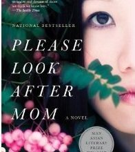 Book review of Kyung-Sook Shin's Please Look After Mother