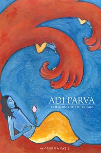 Book review of Amruta Patil's Adi Parva
