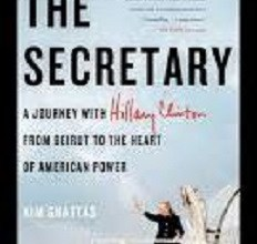 Book review: Kim Gattas' The Secretary