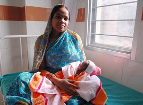 Contraception access in India