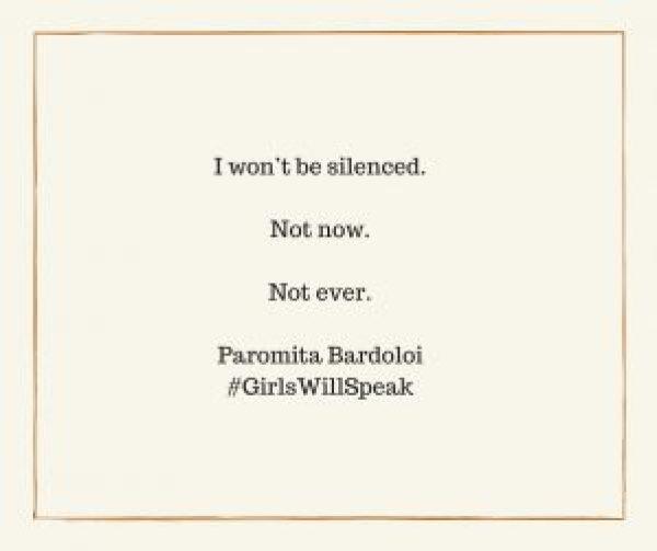 poem-2