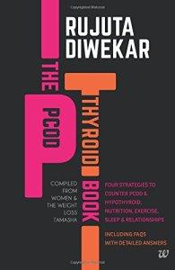 PCOD thyroid book