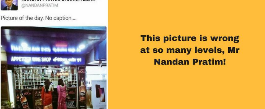 Nandan Pratim