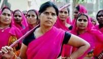 mass movements led by women