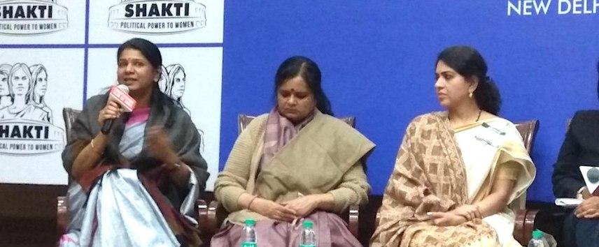 Shakti for better women representation