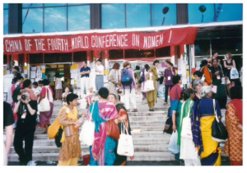 Fourth World Conference on Women (Beijing, 1995)