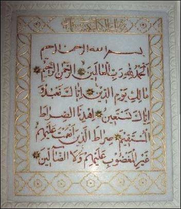 Raudat Tahera - Bismillah