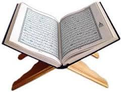Meanings of 114 Surahs of Quran | Wonderfulinfo
