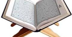 The Wonder of the Holy Quran