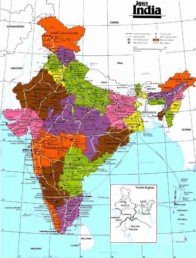India All About Indian National Information Wonderfulinfo