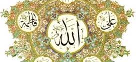 List of Panjtan Paak & Aimmat Taherin